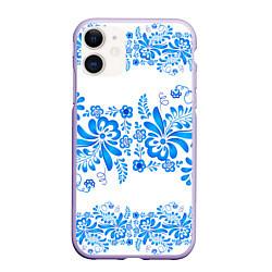 Чехол iPhone 11 матовый Гжель цвета 3D-светло-сиреневый — фото 1