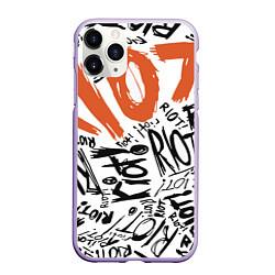 Чехол iPhone 11 Pro матовый Paramore: Riot цвета 3D-светло-сиреневый — фото 1