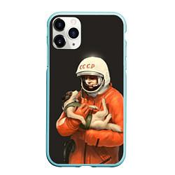 Чехол iPhone 11 Pro матовый Гагарин с лайкой цвета 3D-мятный — фото 1