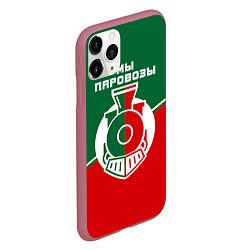 Чехол iPhone 11 Pro матовый Мы паровозы цвета 3D-малиновый — фото 2