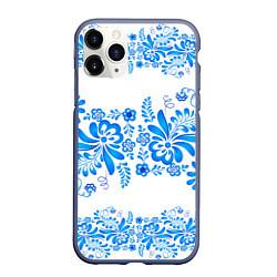 Чехол iPhone 11 Pro матовый Гжель цвета 3D-серый — фото 1
