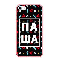 Чехол iPhone 6/6S Plus матовый Паша цвета 3D-баблгам — фото 1