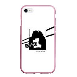 Чехол iPhone 6/6S Plus матовый Кино цвета 3D-розовый — фото 1
