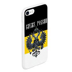 Чехол iPhone 7/8 матовый Служу империи цвета 3D-белый — фото 2