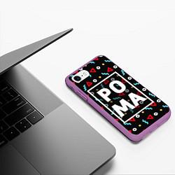 Чехол iPhone 7/8 матовый Рома цвета 3D-фиолетовый — фото 2
