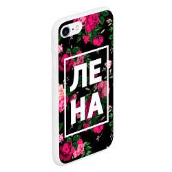Чехол iPhone 7/8 матовый Лена цвета 3D-белый — фото 2