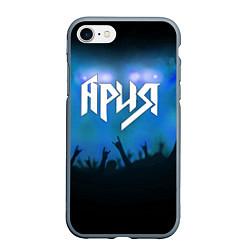 Чехол iPhone 7/8 матовый Ария цвета 3D-серый — фото 1