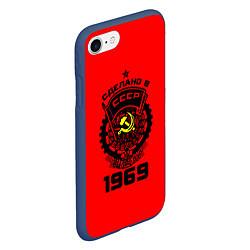 Чехол iPhone 7/8 матовый Сделано в СССР 1969 цвета 3D-тёмно-синий — фото 2