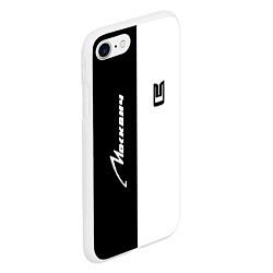 Чехол iPhone 7/8 матовый Москвич цвета 3D-белый — фото 2