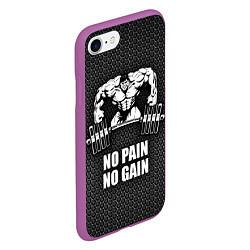 Чехол iPhone 7/8 матовый No pain, no gain цвета 3D-фиолетовый — фото 2