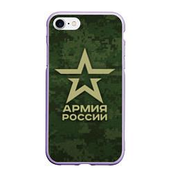 Чехол iPhone 7/8 матовый Армия России цвета 3D-светло-сиреневый — фото 1