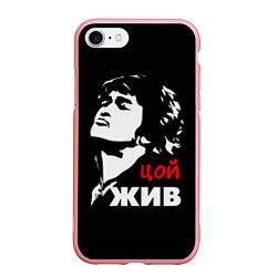 Чехол iPhone 7/8 матовый Цой жив цвета 3D-баблгам — фото 1