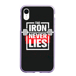 Чехол iPhone XR матовый The iron never lies цвета 3D-светло-сиреневый — фото 1