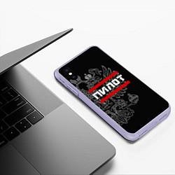 Чехол iPhone XS Max матовый Пилот: герб РФ цвета 3D-светло-сиреневый — фото 2