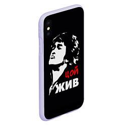 Чехол iPhone XS Max матовый Цой жив цвета 3D-светло-сиреневый — фото 2