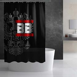 Шторка для душа ВВ: герб РФ цвета 3D — фото 2