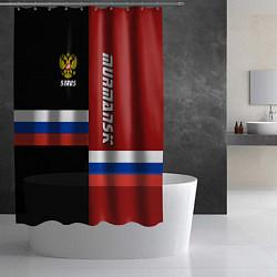 Шторка для душа Murmansk, Russia цвета 3D-принт — фото 2