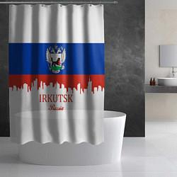 Шторка для душа Irkutsk: Russia цвета 3D-принт — фото 2