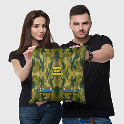 Подушка квадратная Подушка военного цвета 3D — фото 2