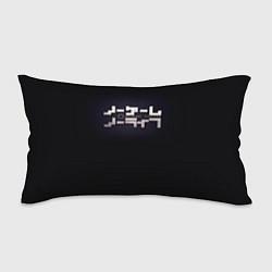Подушка-антистресс No Game No Life лого цвета 3D — фото 1