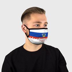 Маска для лица Murmansk: Russia цвета 3D-принт — фото 1