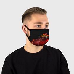 Маска для лица МЧС России цвета 3D-принт — фото 1