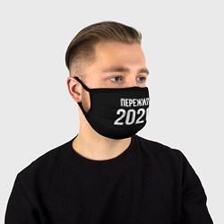 Маска для лица Пережил 2020 цвета 3D-принт — фото 1