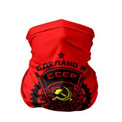Бандана-труба с принтом Сделано в СССР 1986, цвет: 3D, артикул: 10144250105527 — фото 1