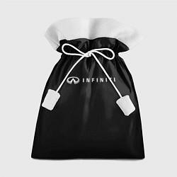 Мешок для подарков Infiniti цвета 3D — фото 1
