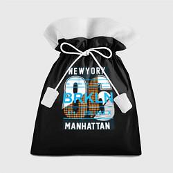 Мешок для подарков New York: Manhattan 86 цвета 3D-принт — фото 1