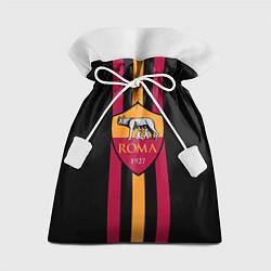 Мешок для подарков FC Roma 1927 цвета 3D — фото 1