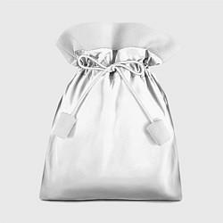 Мешок для подарков Самый офигенный братишка цвета 3D-принт — фото 1