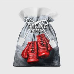 Мешок для подарков с принтом Boxing Russia, цвет: 3D, артикул: 10071269003856 — фото 1