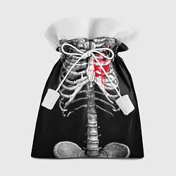 Мешок для подарков Скелет с сердцем цвета 3D — фото 1