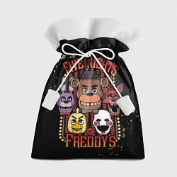 Мешок для подарков Five Nights At Freddy's цвета 3D — фото 1