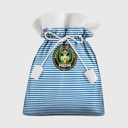 Мешок для подарков Тельняшка ИВ РФ цвета 3D — фото 1
