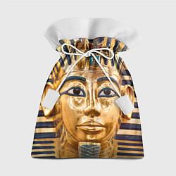 Мешок для подарков Фараон цвета 3D — фото 1