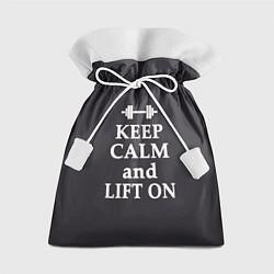 Мешок для подарков Keep Calm & Lift On цвета 3D — фото 1