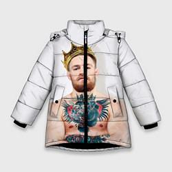 Куртка зимняя для девочки Макгрегор король цвета 3D-черный — фото 1