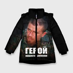 Куртка зимняя для девочки Моторола - Герой нашего времени цвета 3D-черный — фото 1