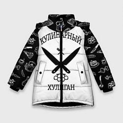 Куртка зимняя для девочки Повар 1 цвета 3D-черный — фото 1