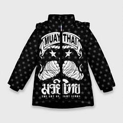 Куртка зимняя для девочки Muay Thai Killer цвета 3D-черный — фото 1