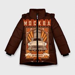 Куртка зимняя для девочки Moscow: mother Russia цвета 3D-черный — фото 1