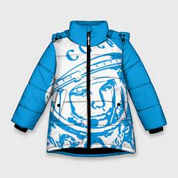 Куртка зимняя для девочки Гагарин: CCCP цвета 3D-черный — фото 1