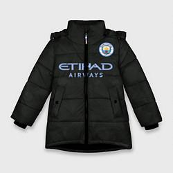 Детская зимняя куртка для девочки с принтом Man City FC: Black 17/18, цвет: 3D-черный, артикул: 10137896506065 — фото 1