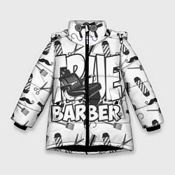 Куртка зимняя для девочки True Barber цвета 3D-черный — фото 1