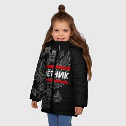 Куртка зимняя для девочки Лётчик: герб РФ цвета 3D-черный — фото 2