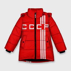 Куртка зимняя для девочки Cборная СССР цвета 3D-черный — фото 1