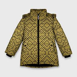 Куртка зимняя для девочки Обережная вышивка цвета 3D-черный — фото 1