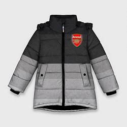 Куртка зимняя для девочки ФК Арсенал: Серый стиль цвета 3D-черный — фото 1